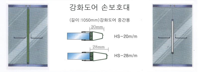 HS-20+28.jpg