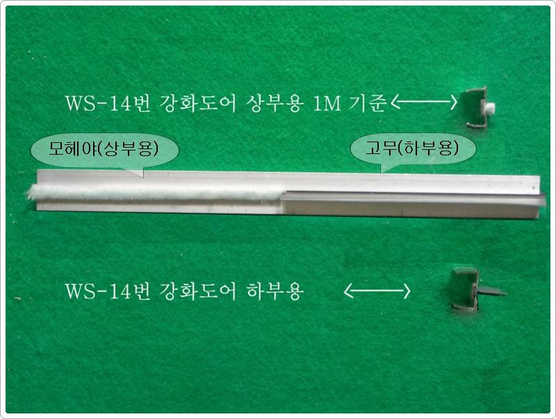 WS-14_070317112718171.jpg